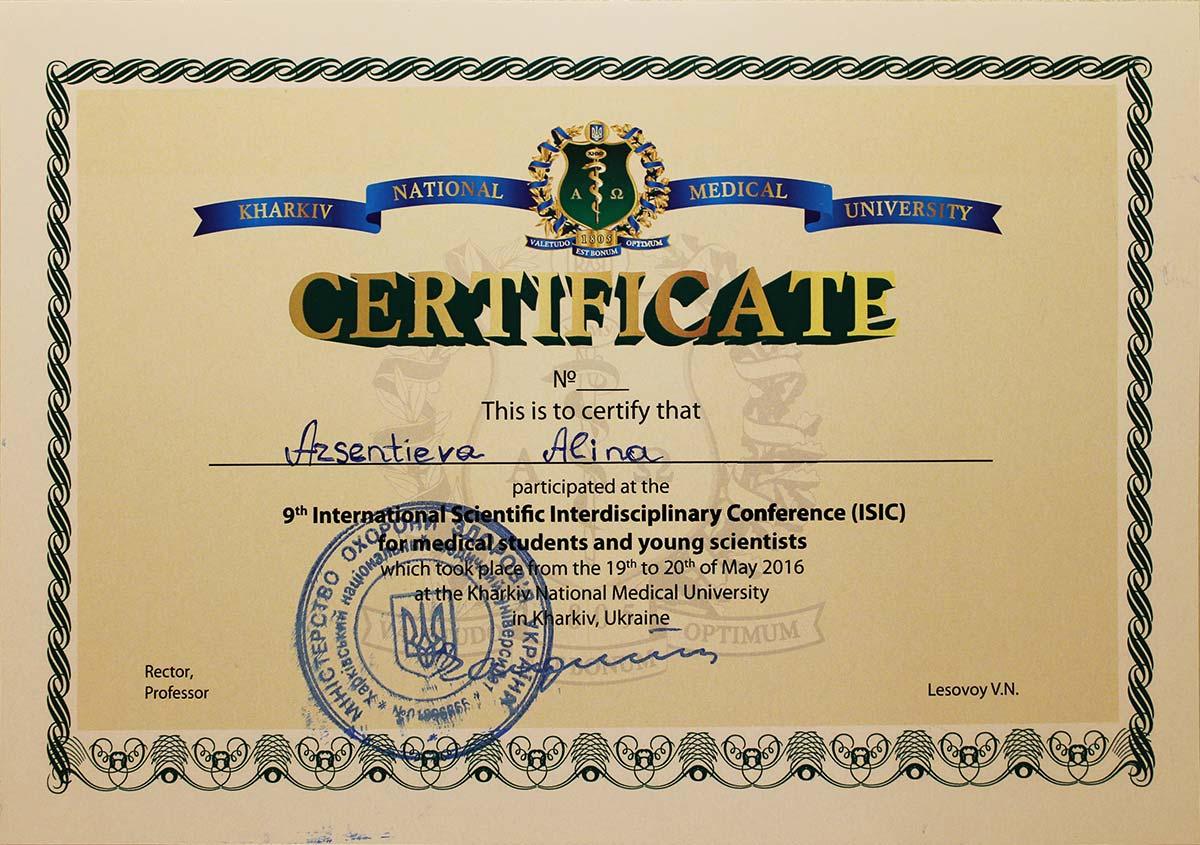 Арсентьева Алина - сертификат по медицинской науке