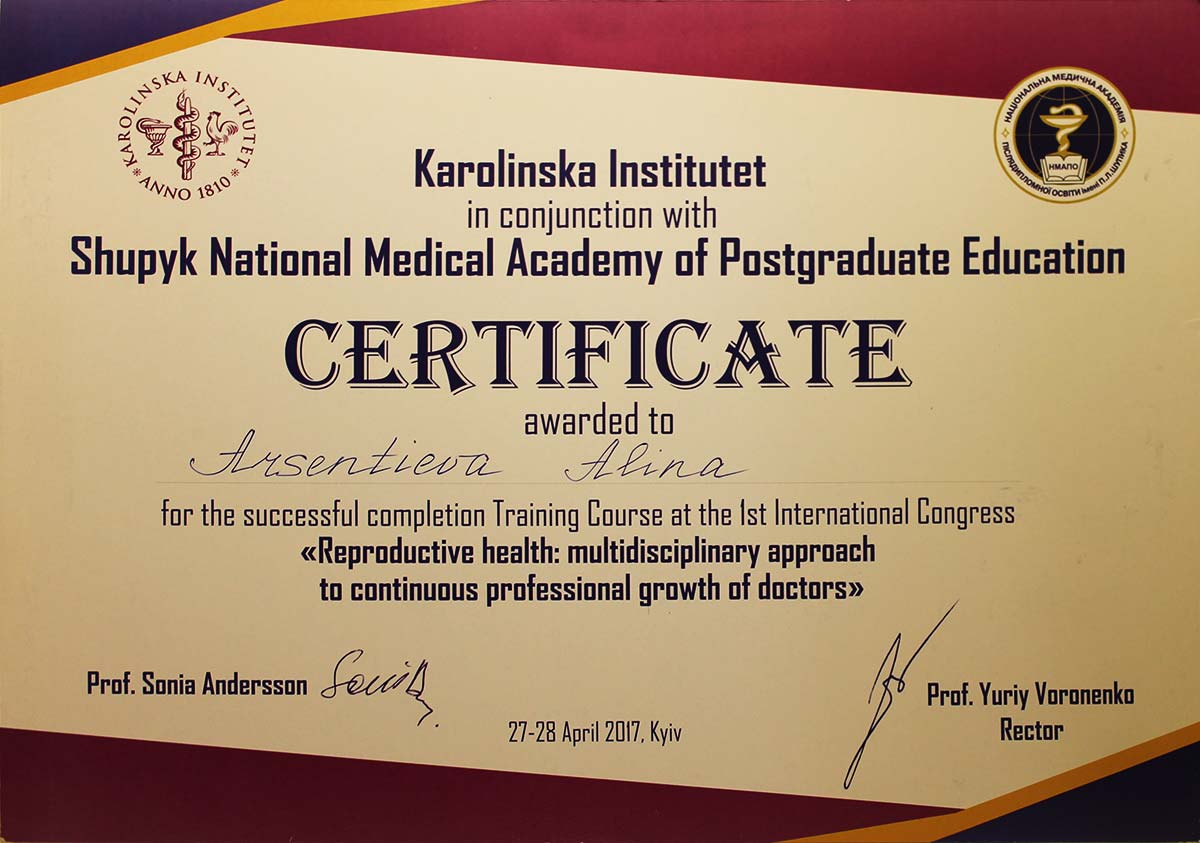 Арсентьева Алина - сертификат каролинского университета
