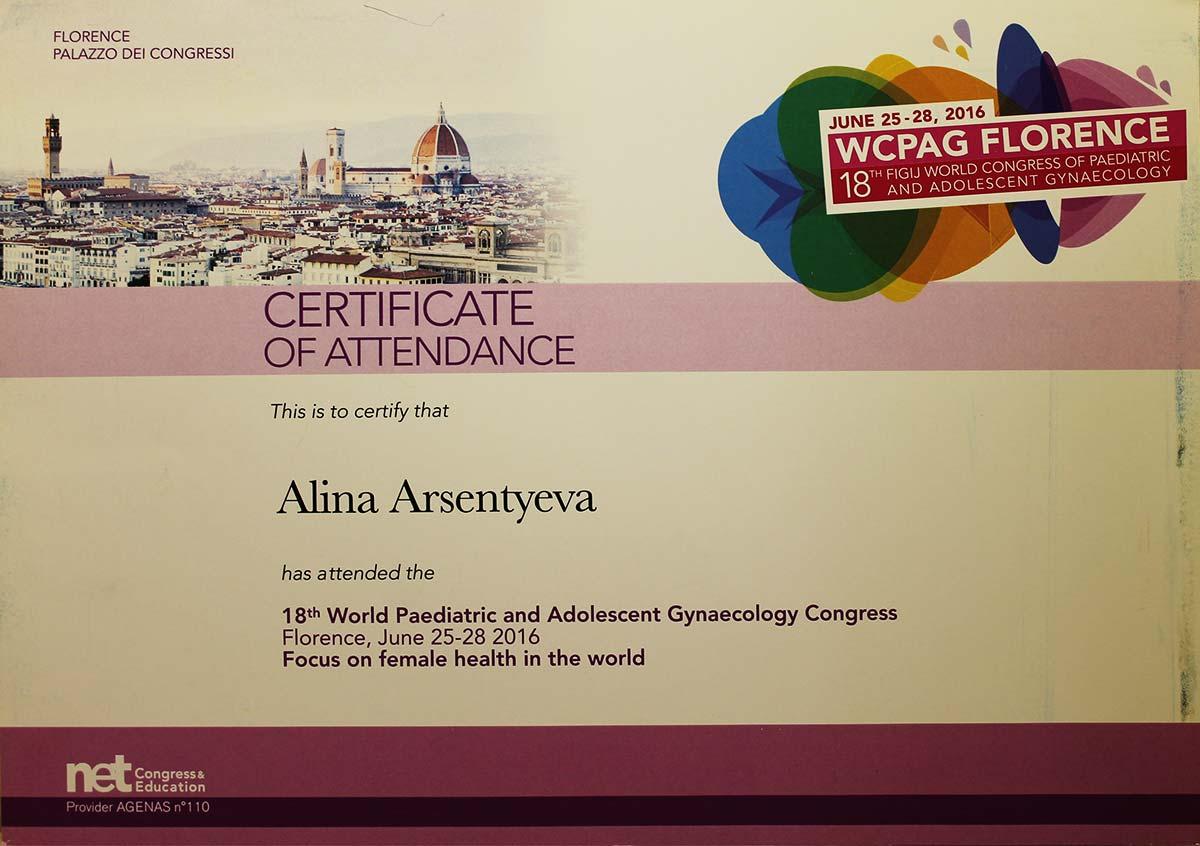 Арсентьева Алина - сертификат по гинекологии Флоренция