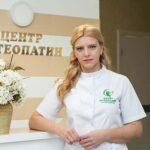 Остеопат в Харькове - Арсентьева Виктория Николаевна