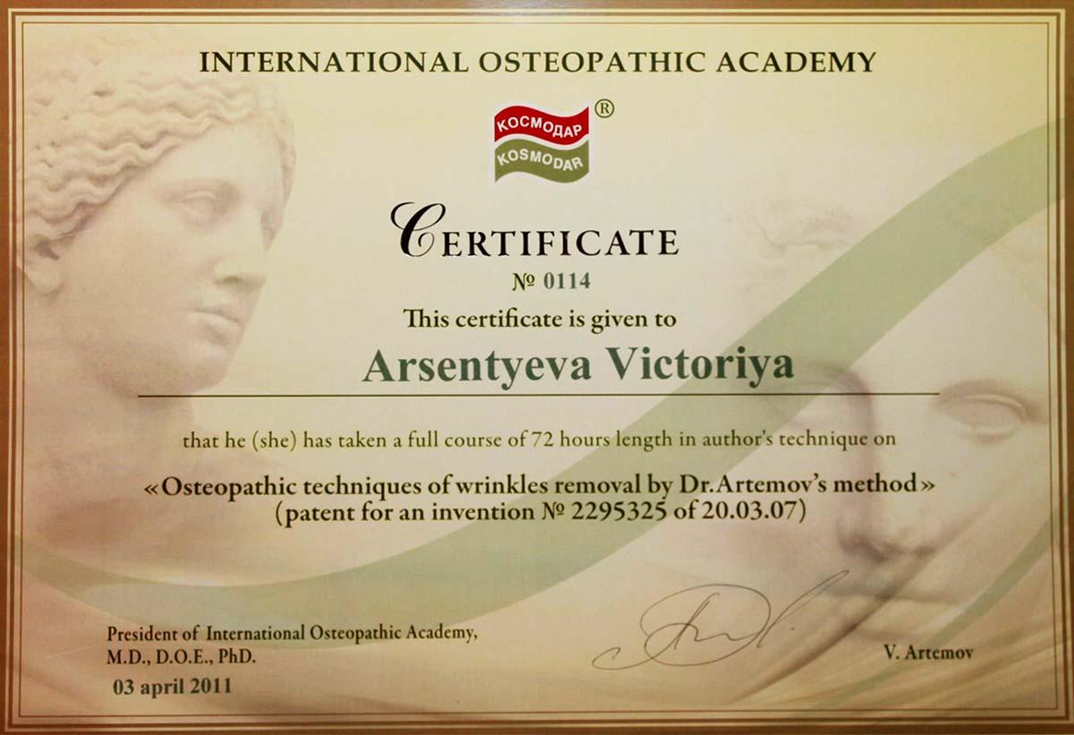 Сертификат о прохождении метода «КосМОДАР» доктора Артемова