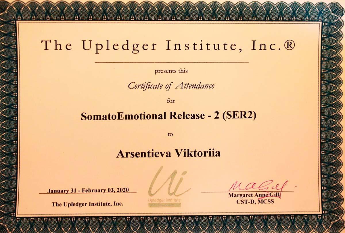 Сертификат от Института Апледжера Сомато- эмоциональное освобождение-2