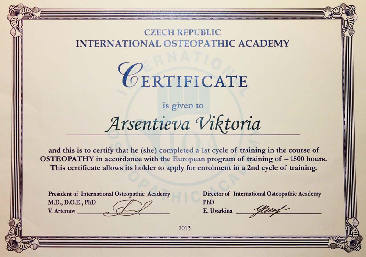 Сертификат Чешской Академии остеопатии