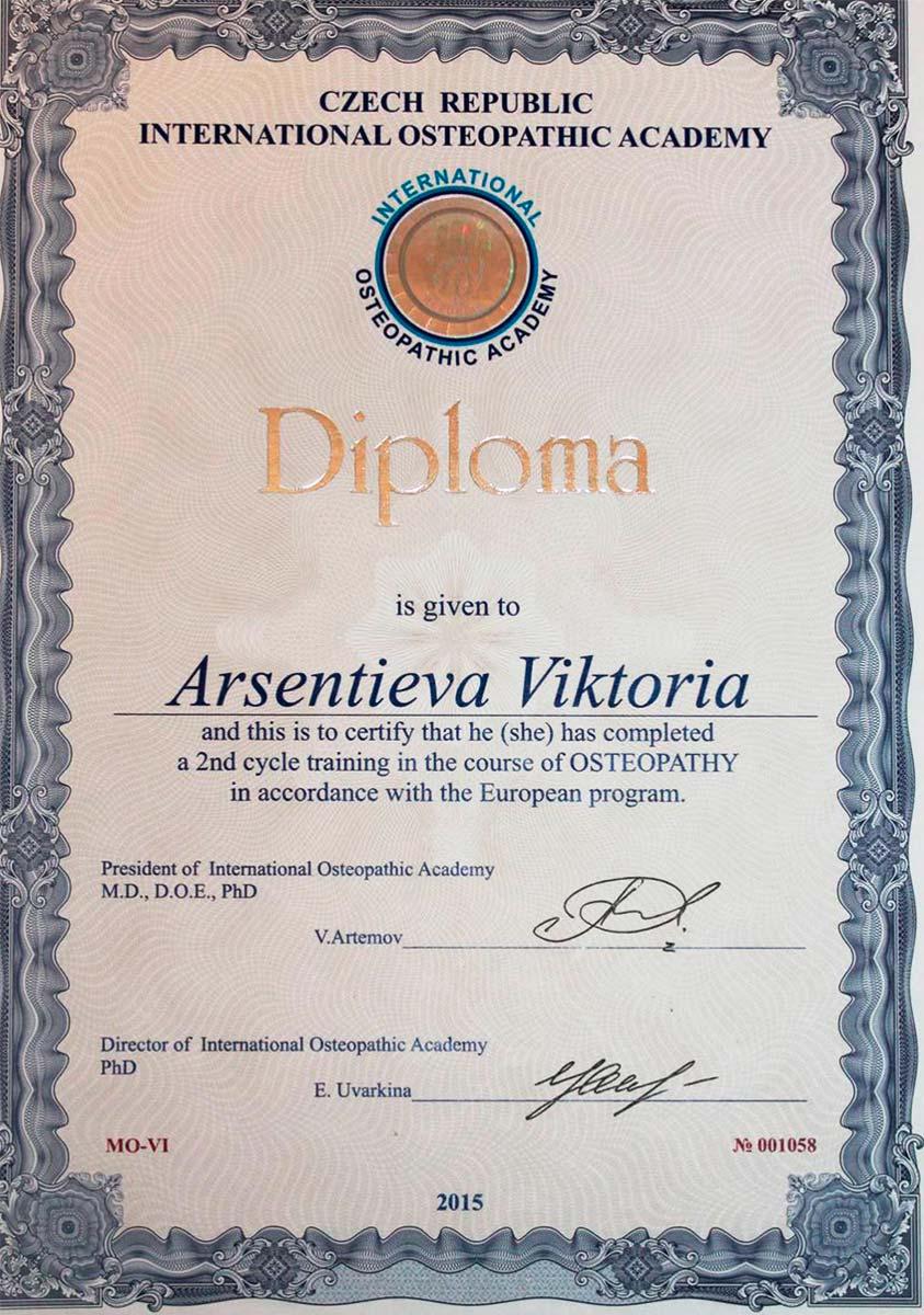 Сертификат - 4-х годичное обучения в Чешской Академии остеопатии
