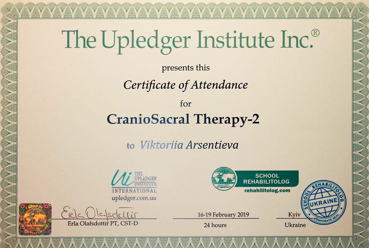Сертификат от Института Апледжера «Кранио-сакральная терапия-2»