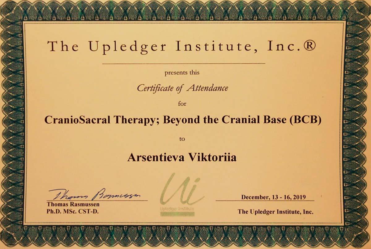 Сертификат Кранио-сакральная терапия