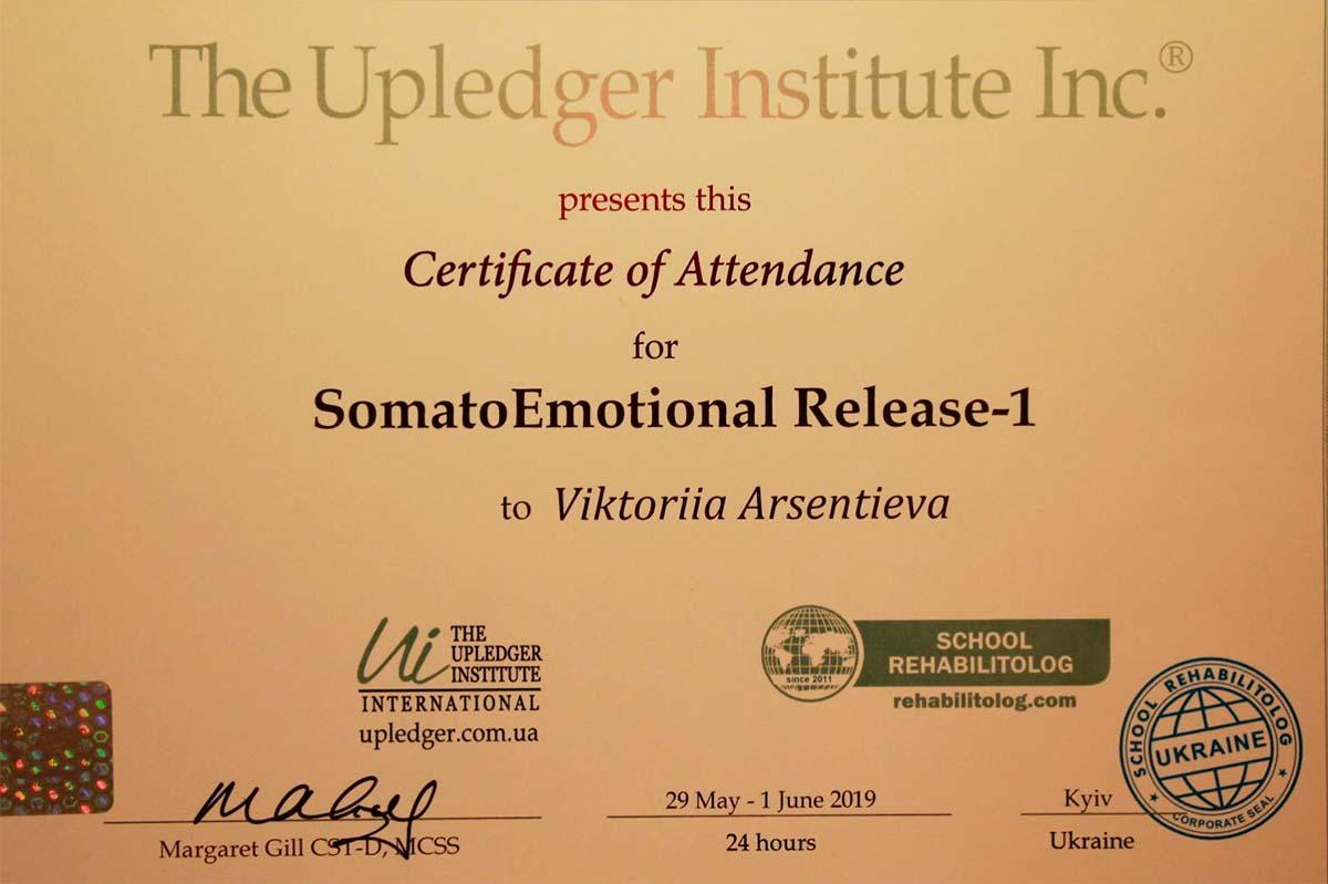 Сертификат от Института Апледжера Сомато- эмоциональное освобождение-1