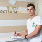 Массажист и ортопед-травматолог в Харькове - Владислав Барановский