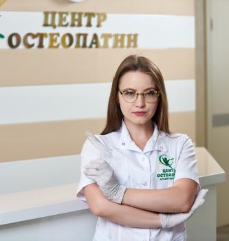 Арсентьева Алина Вячеславовна фото